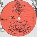 """Hornin Sounds - Fr Niominka Bi Wa Diour Yi - Extended - Africa - Extended X Reggae Hit 12"""" rv-12p-02448"""