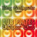 King Earthquake - Uk King Earthquake Dubplates Chapter 2 X Uk Dub Album LP rv-lp-00425
